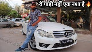 Mercedes C220 CDi for Sale | Preowned Luxury Car | My Country My Ride