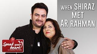 Shiraz Uppal Reveals Why He Left Music | Speak Your Heart With Samina Peerzada