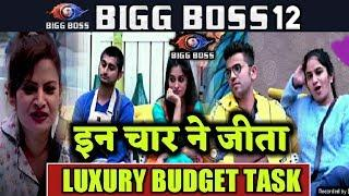 BIGG BOSS 12 | Surbhi, Deepak, Megha and Romil Winners Of luxury Budget Task | 6th November | BB 12