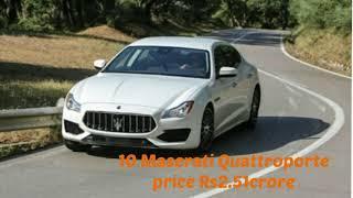 Top10 luxury cars