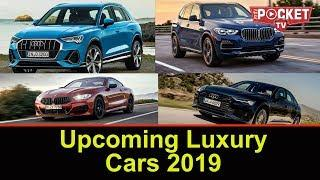 Top Luxury Cars to be Launched in India in 2019 | Part 1 of Upcoming Cars 2019 | Price