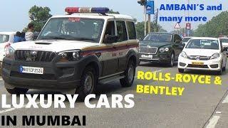 LUXURY CARS IN MUMBAI | MUKESH AMBANI | ROLLS ROYCE | BENTLEY | INDIA