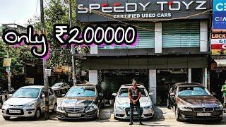 Luxury Cars under 2 Lakhs????| Audi, BMW, Mercedes, Innova | DELHI | Tushar 51NGH