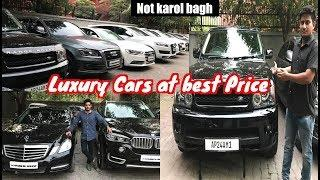 Best Second Hand Cars Market In Delhi | Audi | BMW | Jaguar | Mercedes | Range rover