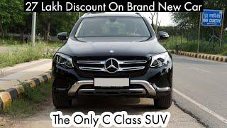 The Only Mercedes C Class SUV  | Second Hand Luxury Car For Sale | MCMR