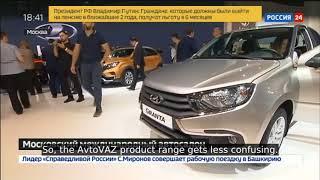 "I Want Putin's Car! New Luxury Russian Brand Vehicle ""Aurus"" to Hit the Markets Soon"