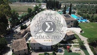 SEMANTRON TRADITIONAL VILLAGE IN ELAIONAS AIGIO The nature of luxury