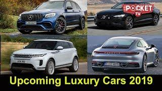 Top Luxury Cars to be Launched in India in 2019 | Part 2 of Upcoming Cars 2019 | Price