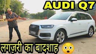 AUDI Q7 PREOWNED LUXURY SUV AVAILABLE IN UNBEATABLE PRICE ???????? | JD VLOGS DELHI