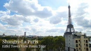 Shangri-La Paris Eiffel Tower Room Tour - Paris Luxury Hotel - Lux Life