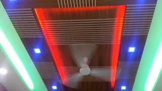 Luxury life II Home review II Barisal II NH Mubin