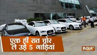 Theft of 5 luxury cars ahead of Republic Day rings alarm bells in Delhi