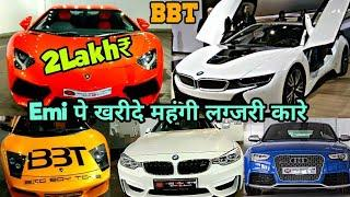 Second Hand Luxury Cars In Cheap Price | Big Boy Toys | Car Market | Lamborgini,Mercedes,BMW,Delhi