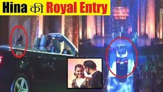 Hina Khan Royal Entry In Luxury at Event | Watch Video | Hina Khan GRAND ENTRY | FCN
