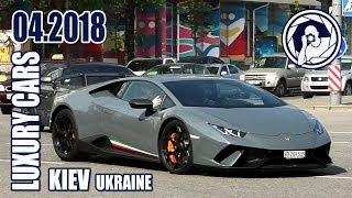 Luxury Cars in Kiev (04.2018) Lamborghini Huracan Performante