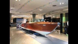 RIVA Aquarama Special im Luxury Kaufhaus Breuninger