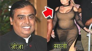 Nita Ambani luxurious Lifestyle, Jewelry, Bag, Watch, Shoe, House, Car, Jet | नीता अंबानी लाइफस्टाइल