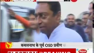 I-T raids premises of MP CM's OSD, others; seizes cash, Luxury cars