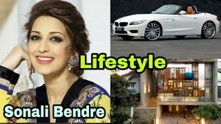 Sonali Bendre Income, House, Car, Net-worth & Luxurious Lifestyle