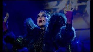 Natalie Portman - Wrapped Up (Vox Lux Soundtrack) [Official Video]