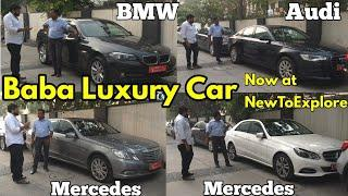 Baba Luxury Car Collection Available On NewToExplore  | BMW, AUDI, MERCEDES, JAGUAR