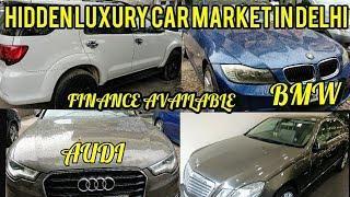 Luxury Car Market In Delhi| BMW| Audi|Mercedes|Fortuner|Finance Available