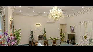 Pakistan Prime Minister House | Inside View | Luxury Lifestyle.