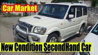 घर लेकर जाए खूबसूरत  Luxury गाड़ीया | Second Hand Car Market | Scorpio, Polo, Fortuner |New Delhi |