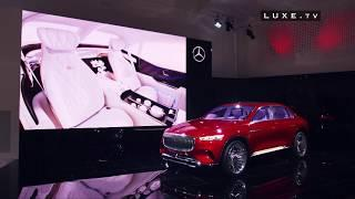Vision Mercedes-Maybach Ultimate Luxury: a new vision of luxury