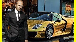 Jason Statham Cars Collection $1500000 Luxury Lifestyle 2018