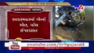 Mehsana: 2 died, 5 injured in collision between luxury bus and tanker on Mehsana-A'bad highway- Tv9