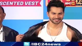 Varun Dhawan Launches India's First Scented Vest From Lux Cozi | FULL EVENT | Cinemagiri