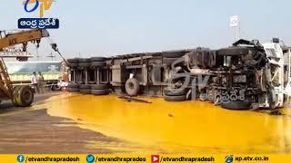 RTC Luxury Bus Overturns in Kavali   30 injured