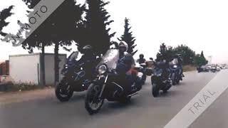 Club P.S.E Auto/Moto EL EULMA