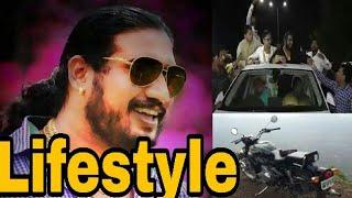 Sham Bhau Shinde Lifestyle,Biography,Luxurious,History,Car,Bike