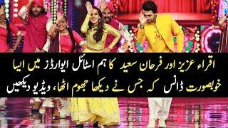 Iqra Aziz And Farhan Saeed Amazing Dance Performance At Hum Style Awards 2018