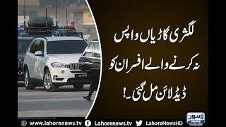 Chief Justice of the Supreme Court issued new order about Luxury vehicles