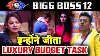 Megha, Deepak, Surbhi & Romil Wins Luxury Budget Task | Bigg Boss 12