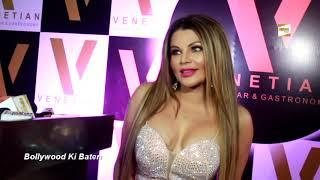 Rakhi Sawant At Grand Opening Of Venetian Luxury Bar At Andheri