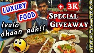 Some Luxury Dine in AT Cheaper Price + Special Giveaway #Pondicherry #Hnpp