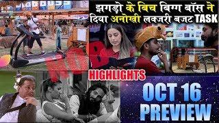 Bigg Boss 12: Day 30, 16 October 2018 Full Episode Preview, Luxury Budget Task - NOB