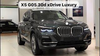 BMW X5 G05 30d xDrive Luxury
