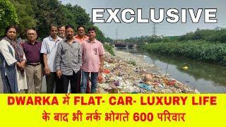 DWARKA में FLAT- CAR- LUXURY LIFE के बाद भी नर्क भोगते 600 परिवार EXCLUSIVE ll Breaking News DWARKA