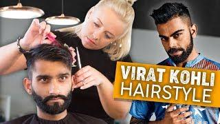 Virat Kohli Haircut 2018   Best mens Indian Hairstyles   By Vilain products