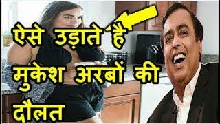 Mukesh Ambani's royal lifestyle, Nita Ambani's Luxury Life, Bollywwod