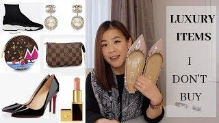 5 Luxury Items I Don't Spend Money On 捨棄的名牌奢侈品