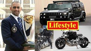 Mahendra Singh Dhoni Lifestyle- Cricket, Net-Worth, Cars & Bikes-Collection, Biography & More