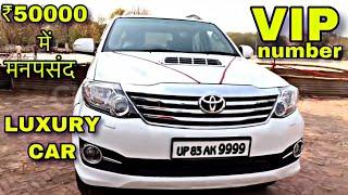 luxury cars in cheap price / cars in cheap rates / secondhand cars in delhi