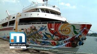 Luxury Vessel Nefertiti Arrives In Kochi| Mathrubhumi News
