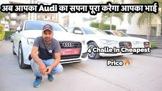 Cheapest Audi In India  ????  | Audi A3, Audi A4, Audi A6 | My Country My Ride